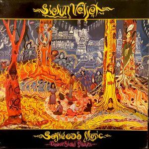 Sielun Veljet: Softwood Music – Under Slow Pillars (1989).